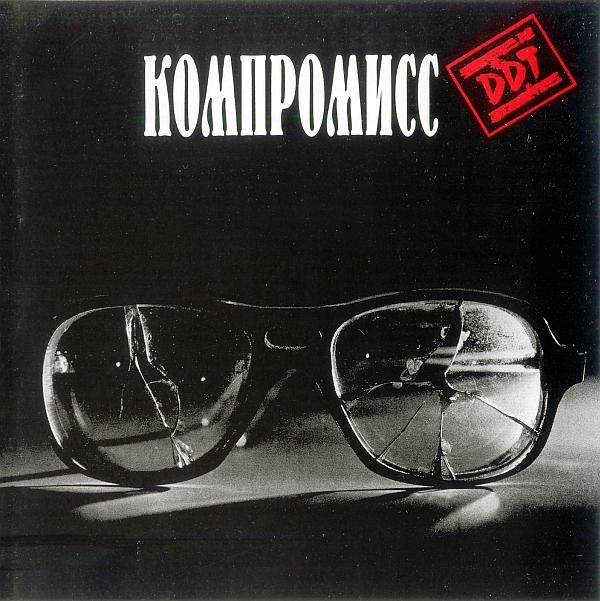 русский рок клипы сборник