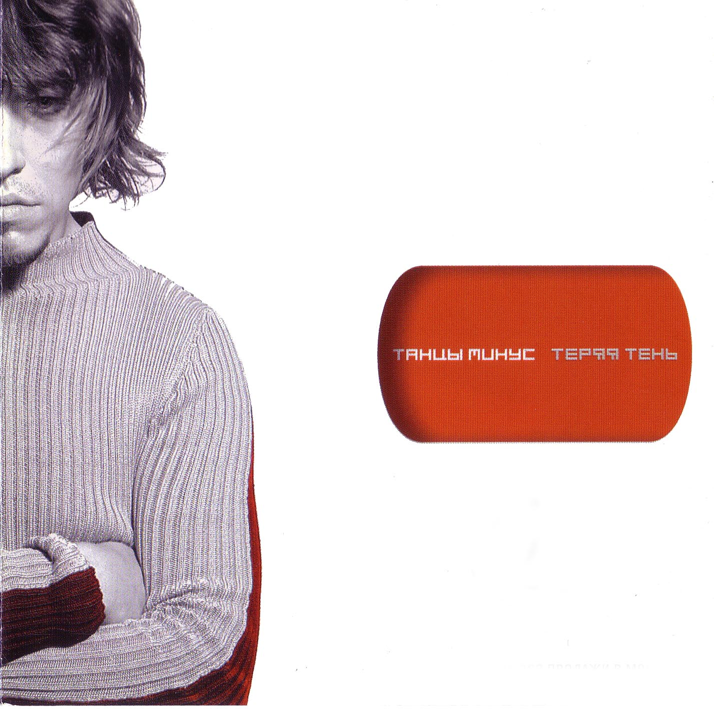 2006 5 альбомов минусовки by magus: